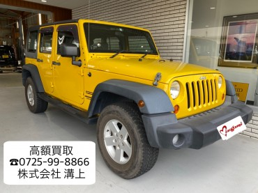 IMG-8522