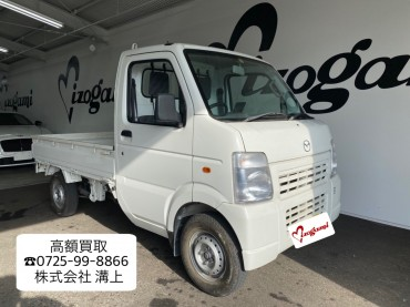 IMG-8556