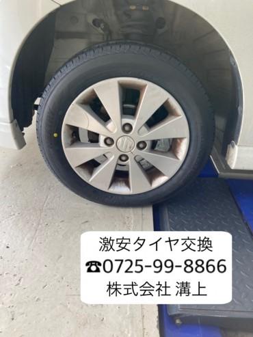 IMG_89143