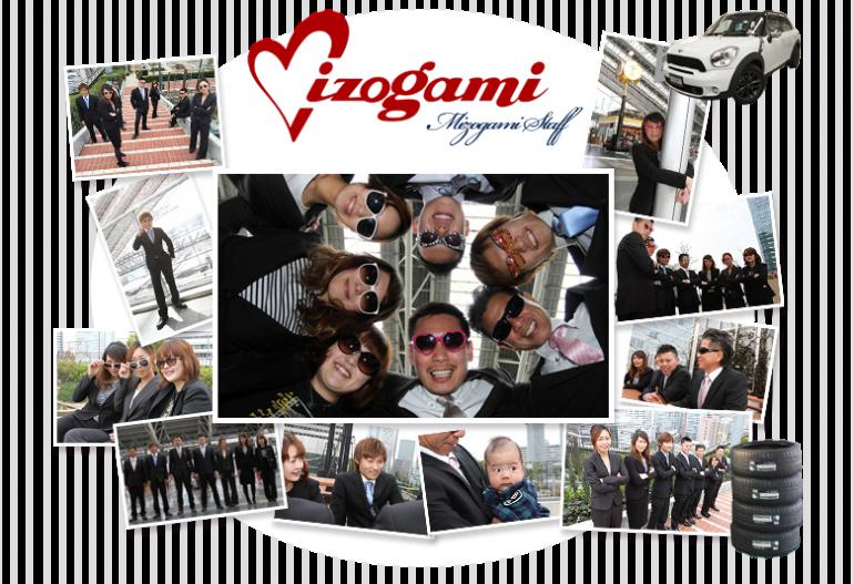 mizogami_staff_image