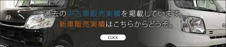 newcar_list_bnr3
